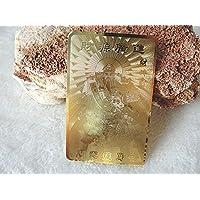 開光護身符 風水 開運カード 護符 ★金運 ★財運 ★幸運 ★開運 財布に入れる黄金のお守り