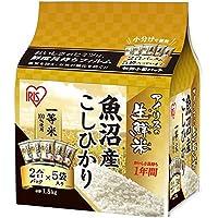 【精米】生鮮米 白米 新潟県 魚沼産 こしひかり 1.5kg 平成29年産
