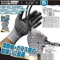 BD 501 ノンカットグリップ(10双) 3Lサイズ ガラスや刃物などの切裂きに強いPUコート手袋 プリカチューブ電線管のカット プリカナイフ作業 ヨーロッパCE規格(EN388) レベル5 防刃手袋 防護手袋