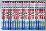東京クレイジーパラダイス 全19巻完結(花とゆめCOMICS) [マーケットプレイス コミックセット]
