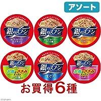 ユニ・チャームペットケア 銀のスプーン 缶 70g 6種6缶 キャットフード 銀のスプーン