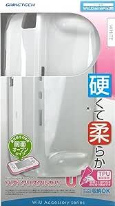 WiiU用ゲームパッド保護カバー『ソフトクリスタルカバーU ホワイト』