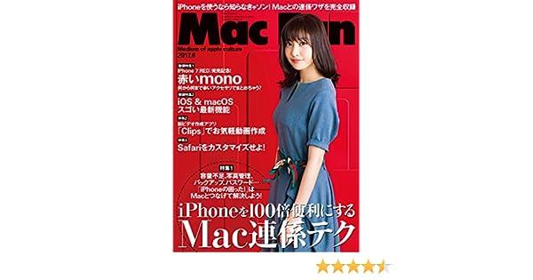 9198640056 Mac Fan 2017年6月号 [雑誌]   Mac Fan編集部   コンピュータ・テクノロジー   Kindleストア   Amazon