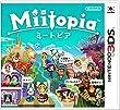 Miitopia (ミートピア)