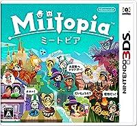 【Kindleキャンペーン対象商品】 Miitopia(ミートピア) 【Kindleカタログをダウンロードすると200円OFF(2017/1/9迄)】