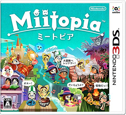 Miitopia(ミートピア) - 3DSの詳細を見る