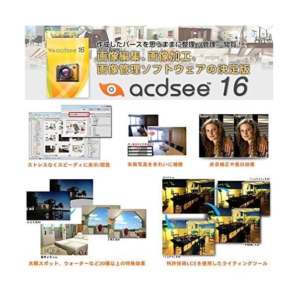 3Dマイホームデザイナー12 グラフィックパックの紹介画像2