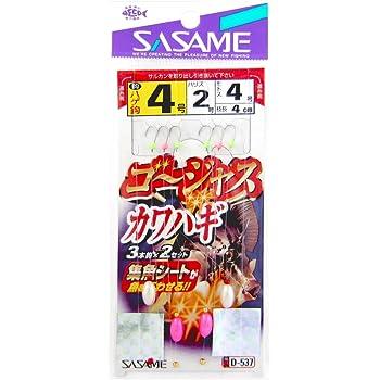 ささめ針(SASAME) ゴージャスカワハギ3本 4号 D537