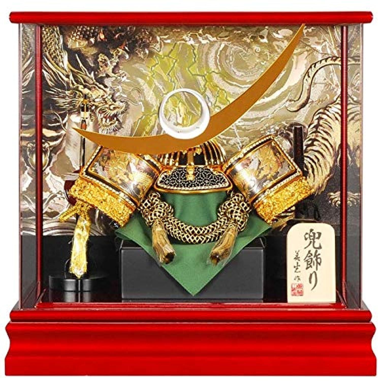 五月人形 兜 ケース飾り 上杉謙信 アクリルパノラマ 白檀塗 12号 幅42cm [sb-4-29]