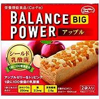 ハマダコンフェクト バランスパワー ビッグ アップル 2袋(4本入り)×8箱