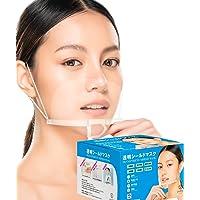 [国内メーカー保証]マウスシールド 10個セット 透明マスク 個別包装 飛沫防止 マウスガード 男女兼用