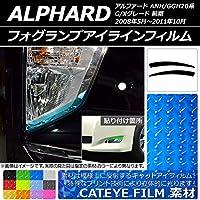AP フォグランプアイラインフィルム キャットアイタイプ トヨタ アルファード ANH/GGH20系 G/Xグレード 前期 オレンジ AP-YLCT198-OR 入数:1セット(2枚)