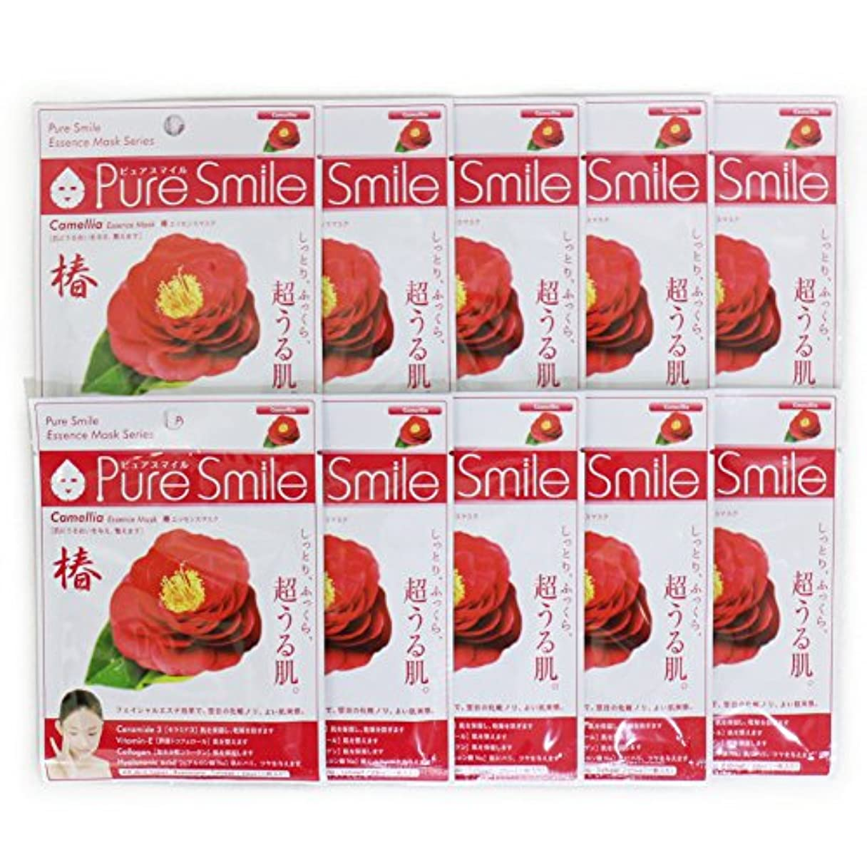 レンズ無数の納屋Pure Smile ピュアスマイル エッセンスマスク 椿 10枚セット