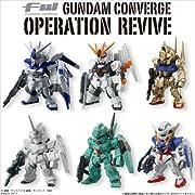 FW GUNDAM CONVERGE OPERATION REVIVE 1セット入 (食玩・ガム)