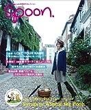 spoon. (スプーン) 2011年 10月号 [雑誌]