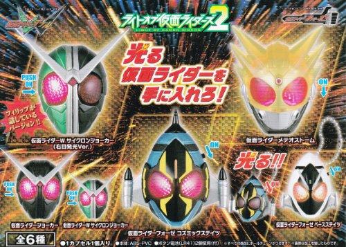 ライトオブ仮面ライダーズ2 全6種 フォーゼ コズミックステイツ メテオストーム