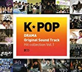 K-Pop Drama OST Hit Collection Vol.1 (2CD) (韓国盤) 画像