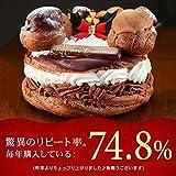 (12月25日にまだ間に合う)クリスマスケーキ チョコレートケーキ 禁断のクリスマスケーキプレミアム チョコパリブレスト ギフト プレゼント