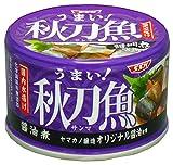 SSK うまい! 秋刀魚醤油煮 150g×6個の商品画像