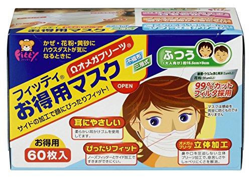 (PM2.5対応)フィッティ お得用マスク ふつうサイズ 60枚入