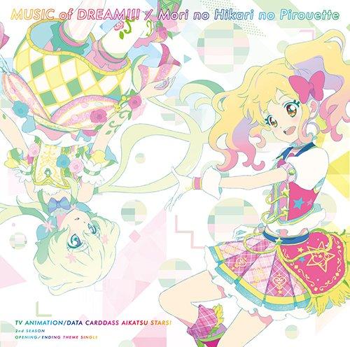 TVアニメ/データカードダス『アイカツスターズ!』2ndシーズン新OP/EDテーマ「MUSIC of DREAM!!!/森のひかりのピルエット」