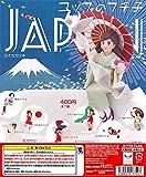 コップのフチ子 JAPAN全7種セット