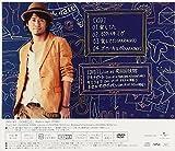 愛してた(初回限定盤)(DVD付)