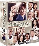 グレイズ・アナトミー シーズン10 コンパクト BOX[DVD]