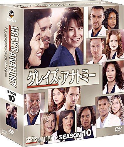 グレイズ・アナトミー シーズン10 コンパクト BOX [DVD]