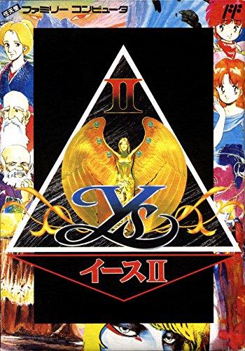 YSII(イース2)