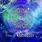 Genesis(一時的に在庫切れですが、商品が入荷次第配送します。配送予定日がわかり次第Eメールにてお知らせします。商品の代金は発送時に請求いたします。)