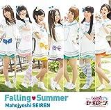 Falling Summer