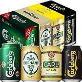 【日本初上陸】カールスバーグ アソートセット 4種8缶(国内販売Amazonのみ)