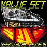 78ワークス LEXUS(レクサス) IS ISF GSE20/21/25 USE20 後期 ルック ヘッドライト クロームタイプ ファイバーフルLEDテール カラー インナーブラック -