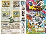 Bビーダマン爆外伝Vのアニメ画像