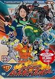 トミカヒーロー レスキューファイアー VOL.17(4話収録) [DVD]