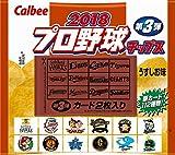 カルビー 2018 プロ野球チップス 22g×24袋