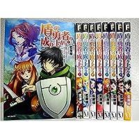 盾の勇者の成り上がり コミック 1-10巻 セット