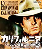 カリフォルニア ジェンマの復讐の用心棒 HDマスター版 blu-...[Blu-ray/ブルーレイ]