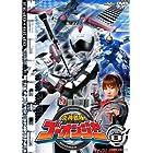 炎神戦隊ゴーオンジャー Vol.8 [DVD]