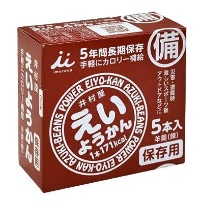 http://www.amazon.co.jp/dp/B0053F5FAC?tag=keshigomu2021-22