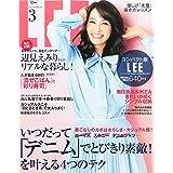 コンパクト版LEE 3月号 2015年 03 月号 [雑誌]: LEE(リー) 増刊