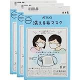 [アツギ] マスク 【日本製】 洗える布マスク 無縫製マスク よく伸びる フィット 内側メッシュ ストッキング編み機 3枚セット MASK380
