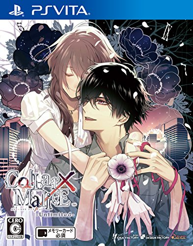 Collar×Malice -Unlimited- 予約特典(ドラマCD) 付 - PSVita
