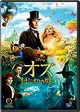 オズ はじまりの戦い DVD[DVD]
