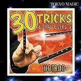 ◆マジック関連◆30トリックホットロッドDVD&ホットロッド2本付◆ACS-1990