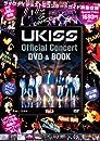 U-KISS Official Concert DVD & BOOK Vol.1 (<DVD>)