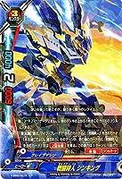 バディファイトDDD(トリプルディー) 戦闘詩人 シンキング(レア)/超ヒーロー大戦Z/シングルカード/D-EB02/0014