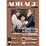 AOR AGE Vol.20 (シンコー・ミュージックMOOK)