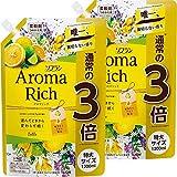 【まとめ買い 大容量】ソフラン アロマリッチ 柔軟剤 ベル(ホワイトシトラスアロマの香り) 詰め替え 特大1200ml×2個